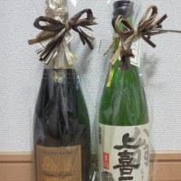お歳暮を成功税理士の方からいただきました!さすがのセンス!抜群のシャンパーニュと日本酒!