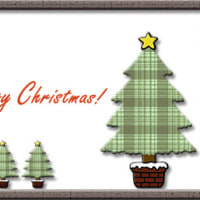 ちょっと早いけど クリスマスカード
