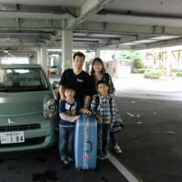 沖縄旅行記 part3