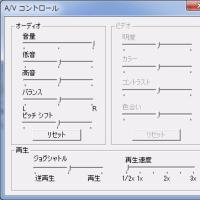 Quicktime Playerを使用してm4a,mp3,mp4の再生速度を半分にする