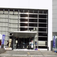 特急あずさ号誕生50周年ロビー展を見に諏訪市博物館へ行って来ました。