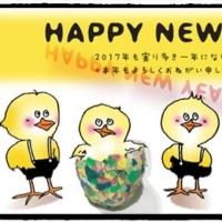 * Happy new year Card ★ ひよこくんたち *