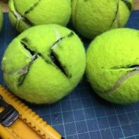 古いテニスボールの再利用