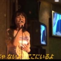 歌詞字幕付き「雨あがり/中条由美」。一つ目は2014.10地域安全三重県民大会での舞台。二つ目は2015.11鳥羽神代温泉での舞台です。