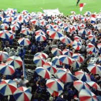【J1】FC東京vs横浜「横浜カーニバル」@味スタ