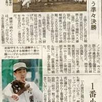 2017春☆甲子園 第10日目 準々決勝対戦結果