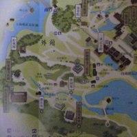 三渓園と八聖殿