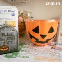 English Plus 2016年10月のEnglish Only Weekのお知らせ(日本語編)