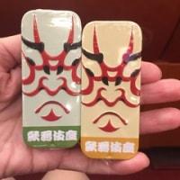 歌舞伎座へGO!