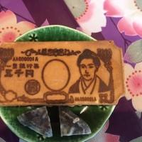 5000円くれる喫茶店