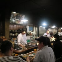 京都で講座でした