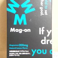 Mag-on。
