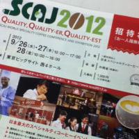 SCAJ2012