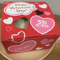 「Happy Valentine's Day !」/551HORAI