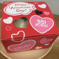 「Happy Valentine's Day !」/551HORAI