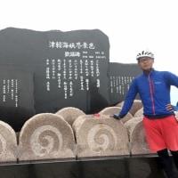 自転車青年 北海道に