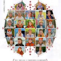 映画「神聖なる一族24人の娘たち」―自然崇拝と大らかな性で謳歌する民話の世界の人々の物語―
