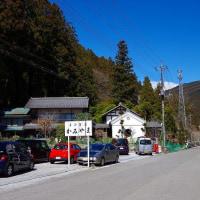 佐野市(葛生) 秋山の風景 29.3.24