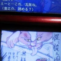 [3DS/DLS]simple DLシリーズvol.23-THE 鑑識官〜file 2緊急出動!落ちたホシを追え!〜[No.2クリア]