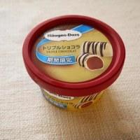 ハーゲンダッツのアイスクリーム