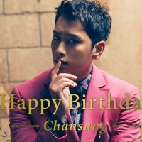 チャンソンのお誕生日