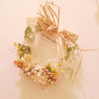 アイテム紹介!White day gift shop  Flower & oisii 「ohanaya × oisimai 」