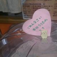 くまさんのぼうけん1/23
