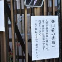 鈴鹿:入道ヶ岳 2016-11-26