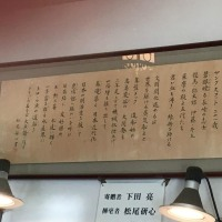 trip to 九州 2016. 10. 08. ~ 10. 長崎編最終章