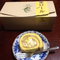 三河島「苺屋」のロールケーキ