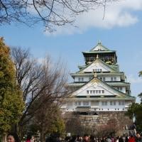 浪速史跡めぐり』大阪城の盛衰・天下の名城大阪城は豊臣秀吉によって天正11年(1583)から15年の歳月を掛けて築城された