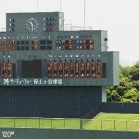 関東大会ベスト8決定!
