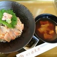 ヒラメヅケ丼(青森県鰺ヶ沢町)