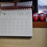 gooのカレンダー メモと分離して窓際に移動