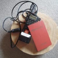 アマチュア無線の電子申請