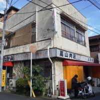 たか山@東千葉 創業65年!430円で食べられるわかめラーメンは…!?