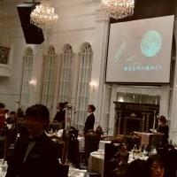 第5回 新潟日本料理の饗宴ゆきひらの会、料理(前編)