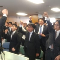 平成28年自民党東京都連青年部・青年局合同定期大会