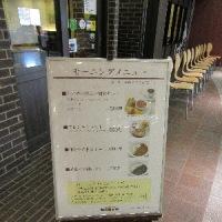 上野「洋食や三代目たいめいけん」