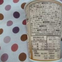 神戸開港150年記念 ビーフカレーヌードル @日清食品