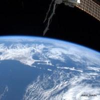 美しき地球