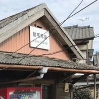 2493)北総1周 3景目(銚子電鉄2)