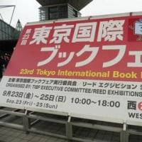 乃木坂読書選抜トークショー