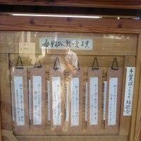 手賀沼湖畔の「文学掲示板」、10月は当短歌会の作品です