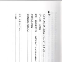 「短歌」12月号(KADOKAWA)