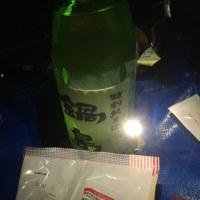医大生・たきいの美酒が飲みたい #10 鍋島(佐賀県)