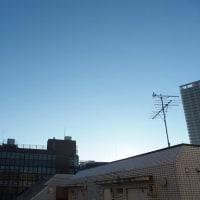 東京の今朝の天気(1月21日):晴れ