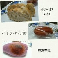 パン教室 in神無月