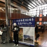 京都観光。
