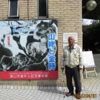 篁牛人記念美術館 山姥と金時    160401(金)